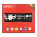 vyr_52ELEMENT-Bluetooth-autoradio-taviranyitoval-scaled-1